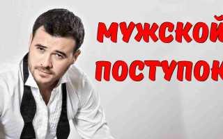 Гаврилова от Эмина Агаларова никак такого не ожидала! Бывшая жена в шоке