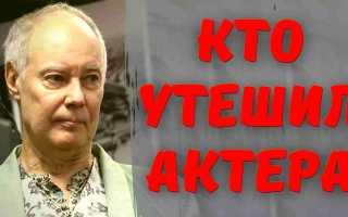 Кто утешил Владимира Конкина, после трагической смерти дочери? «Давно тайно поженились». Первая и последняя