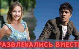Евгения Лоза развлекалась с женатым! Они с Станиславом Бондаренко перешли черты