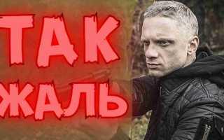 Родные не хотят выполнять последнюю волю Александра Шаляпина! Ужасная трагедия! Зачем так