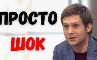 «Вы зачем меня пригласили к инвалиду?!»: известный актер вспылил на слабослышащего Корчевникова