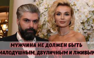 """Гагарина жёстко высказалась в адрес бывшего мужа! """"Не должен быть малодушным, двуличным и лживым"""""""