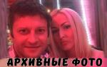 Вдова Андрея ПАВЛЕНКО показала ранние фото мужа. Не сдержать слез….