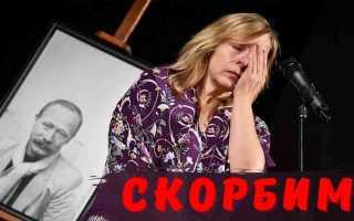 На прощании с Виктором Проскуриным вдова еле держалась! У всего зала слезы на глазах
