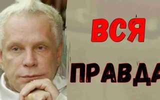 ВСЯ правда о состоянии Бориса Моисеева