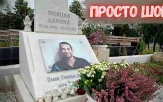 ШОК! Дмитрия Певцова похоронят рядом с сыном! Такое решение шокирует… очень любил