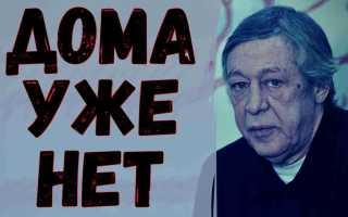 Его дома уже нет и не будет! Резкое заявление дочери Ефремова