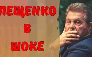 Лещенко не может поверить! Ночью не стало легендарного человека