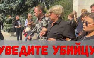 Скандал на прощании с Валей Легкоступовой! С криками выгнали мужа певицы