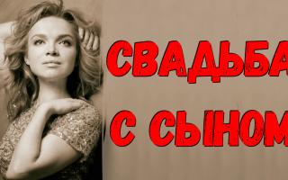 ВИТАЛИНА шокировала заявлением о свадьбе! Ольга Казаченко «плюнула в лицо» Цымбалюк-Романовской…