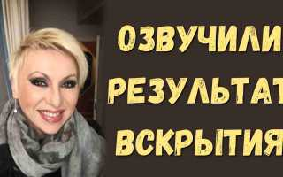 Все в шоке! На «Пусть говорят» дочь Легкоступовой ужаснула страну! Виновен именно ОН