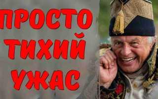 Друг Соколова рассказал, как проходила вечеринка! Это немыслимо вообще