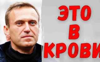 Вот что нашли в крови Навального! Врачи сделали шокирующее заявление