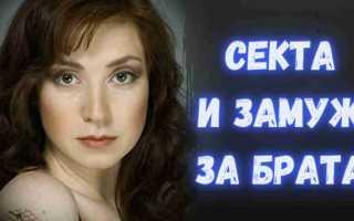 Анна Большова вышла замуж за брата и была в секте! Это слухи, которые почти уничтожили карьеру актрисы