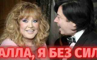 """Юдашкин ответил Пугачевой! """"Алла, я без сил!"""" Болезнь не отсутпает! Прима не ожидала! Все в шоке"""