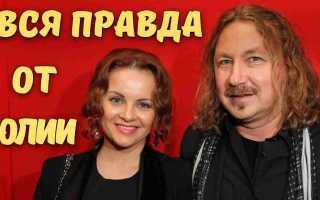 Проскурякова рассказала ВСЮ правду о разводе с Николаевым! Никто и подумать не мог