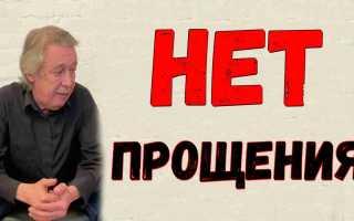 Ефремов попросил прощения… А в ответ — будешь сидеть