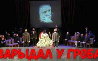 Киркоров не выдержал зарыдав у гроба! Скандал — вдова не пришла на прощание! Джигарханян не простил бы
