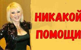 От Фирсова — мужа Валентины Легкоступовой нет никакой помощи! Дочери всех шокировали
