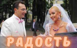 Вся страна узнала! Волочкова не ожидала! Он женился! Не стали тянуть