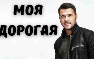 Эмин Агаларов обратился трогательно и нежно к бывшей жене: Моя дорогая! Там другая история