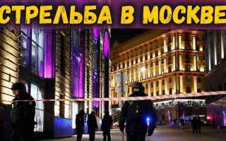 Выстрелы в центре Москвы! Известный музыкант ранен! Все поднялись — трагедия