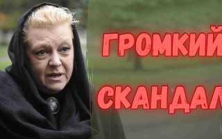 Наталья Дрожжина аферистка! Её жертва лишилась квартиры за 40 миллионов! Большой скандал