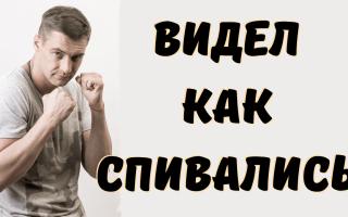 Антон Батырев — актер сериала с Первого канала, не особо любит воспоминания о 90-х