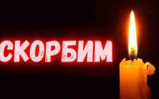 Сергея не стало 12 марта! Замечательный человек ушел из жизни! Покойся с миром