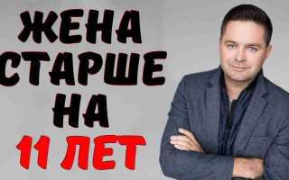 Сергей Волчков — победитель шоу «Голос», взял замуж женщину старше себя на 11 лет! Счастливый муж и отец