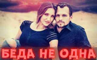 Жена Алексея Янина шокирована! Её сыну ставили онкологическое заболевание! Выть хотелось