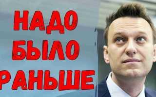 Алексея Навально срочно доставили в Германию! Супруга едва держалась! Надо было раньше