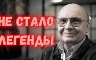 Не стало легенды! Скончался Андрей Мягков! Не выдержало сердце! Больше нет звезды «Иронии судьбы»