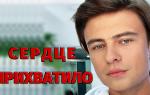 Шаляпину вызвали Скорую из-за новости о смерти Цымбалюк