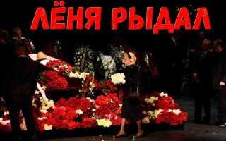 Воспитанник Бориса Клюева удивил всех! Сразу после прощания — со слезами на глазах…