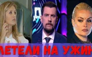 «Служебный роман»: экстрасенс увидел, что связывало Александра Колтового и Наталью Климову