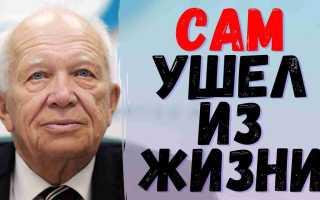 Названы причины ухода из жизни сына Никиты Хрущева! Нашли дома