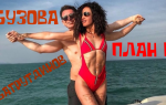 Ольга Бузова и Тимур Батрутдинов снова вместе: что известно о «Плане Б»
