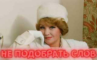 Столько всего перенесла Ольга Остроумова! Сложности жизни… бедная женщина