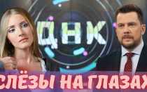 Казючиц, новая ведущая шоу «ДНК» разговаривала с Сашей Колтовым! От этих слов слезы наворачиваются