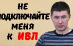 Не подключайте меня к ИВЛ! Умоляю! Врач российской больницы сделал срочное заявление