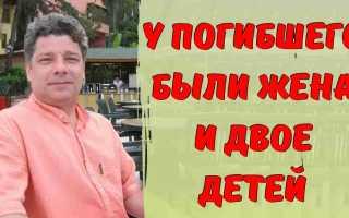 Семья потерпевшего в аварии с Ефремовым сделала срочное заявление! Наказать