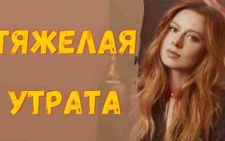 Юлия Савичева потеряла ребенка! Многие и не подозревали…