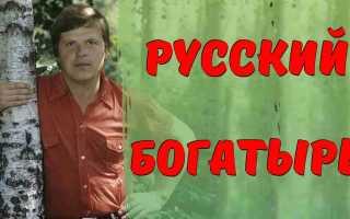 Режиссер «Вечного зова» назвал Михаила Кокшенова русским богатырем