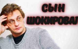 Сын Александра Домогарова шокировал! Куда бы я ни поехал с отцом, начинается мука