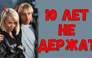 10 лет брака Плющенко и Рудковской разваливаются на глазах