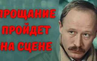Вдова добилась своего! Прощание с Виктором Проскуриным будет публичным