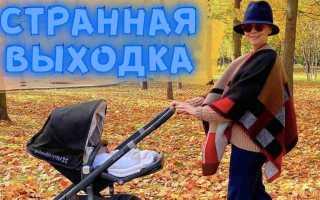 Странная выходка молодой жены Евгения Петросяна шокировала публику