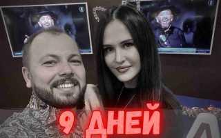 Уже 9 дней прошло со смерти жены! Ярослав Сумишевский шокировал поклонников заявлением