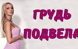 Лера Кудрявцева попала в больницу! СРОЧНАЯ операция по удалению некачественных грудных имплантов